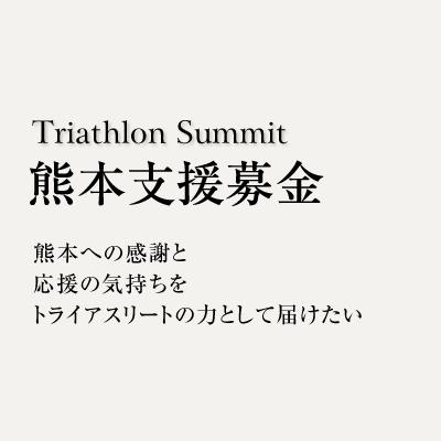 2016kumamoto.jpg