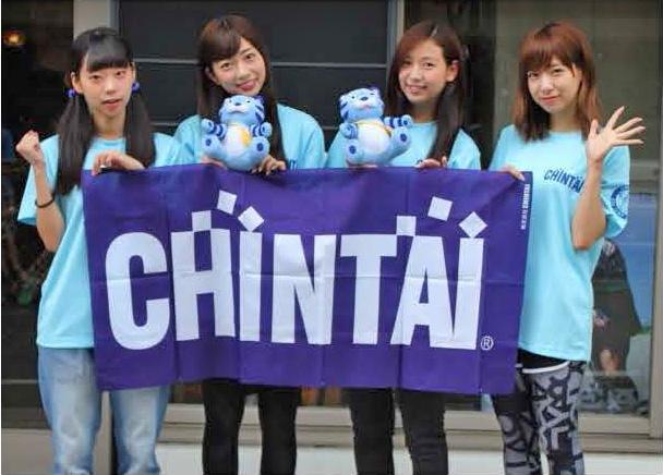 chintai2016_1.jpg