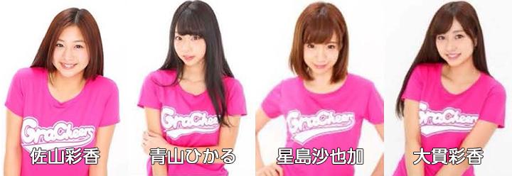 chintai_girl.jpg