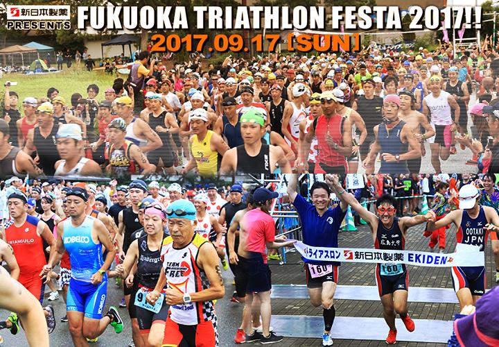 fukuokafesta2017.jpg