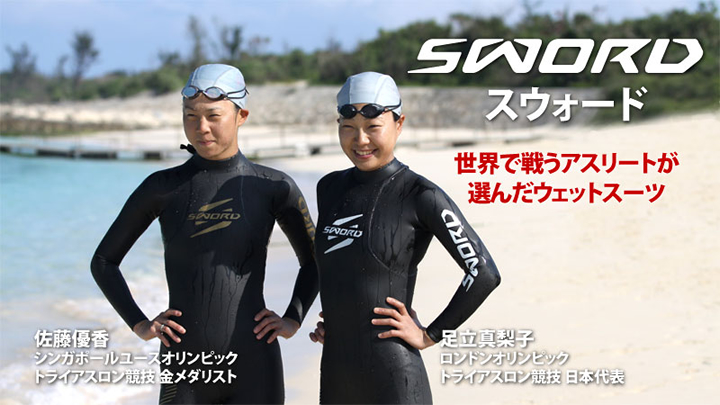 sword-beach.jpg