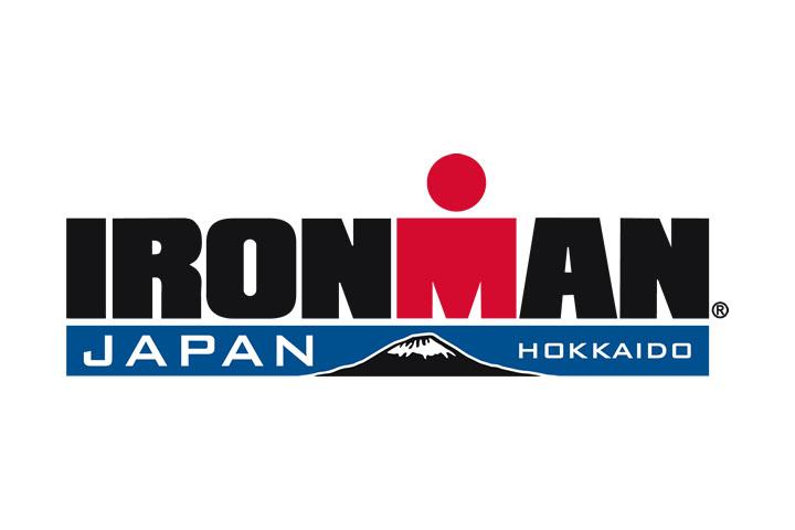 アイアンマン・ジャパン北海道
