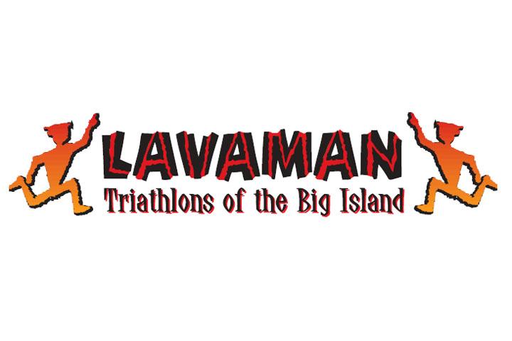 ケアウホウ ラヴァマン トライアスロン(Keauhou Lavaman Triathlon)