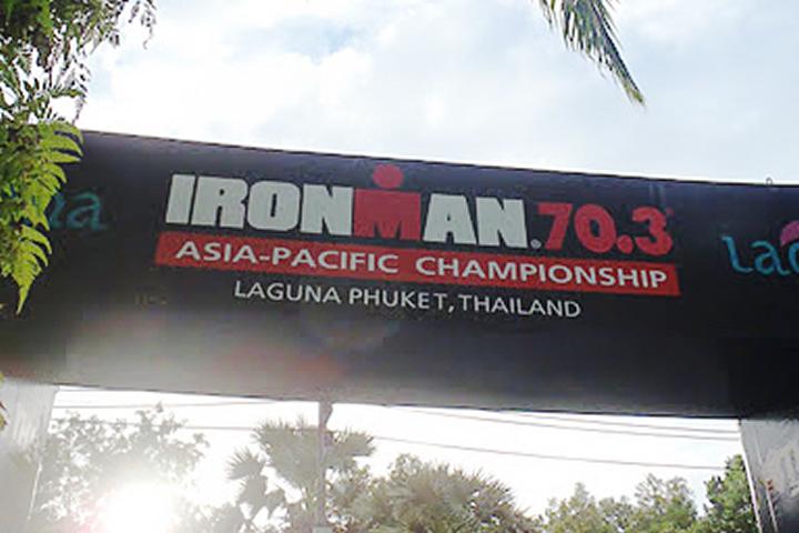 第2回 Ironman Phuket70.3 Asia Pacific Championship 2011